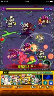 monst battle.jpg